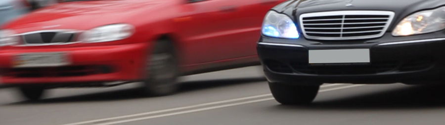 Решение проблем связанных с «Дорожно-транспортным происшествием»