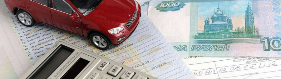 Взыскание ущерба при ДТП, увеличение выплат